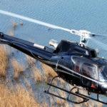 Кредит на покупку                                                           EUROCOPTER AS350 ECUREUIL ASTAR